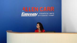 Allen Carr - the easyway