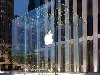 Apple inovator tudi v gradbeništvu
