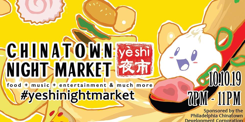 YèShì Chinatown Night Market