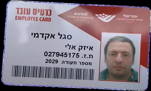 azrieli-card-transparentBkg.png