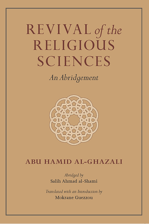Revival of the Religious Sciences