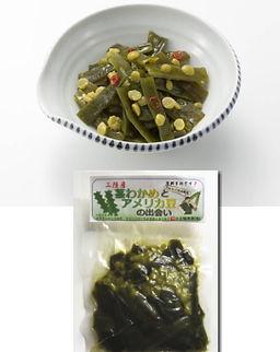 アメリカ豆.jpg