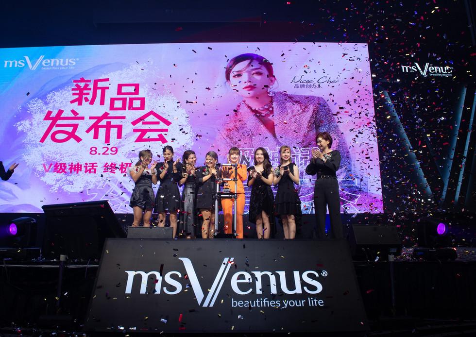 msVenus Product Launching
