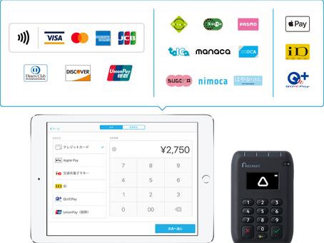 クレジットカード・電子マネー・PayPayがご利用いただけます