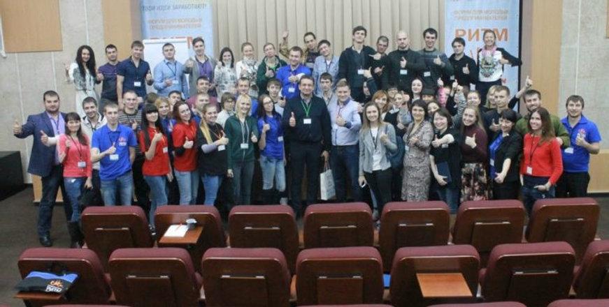 «Молодежный форум РИТМ».jpg