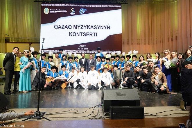 Павлодарская областная филармония им. Ис