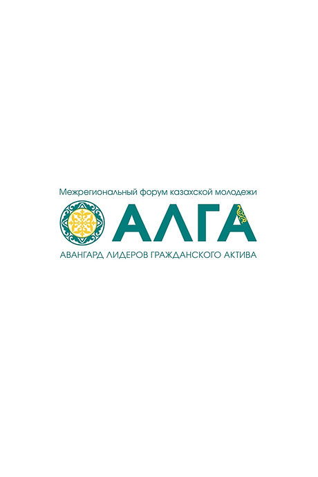 Форум Алга лого.jpg