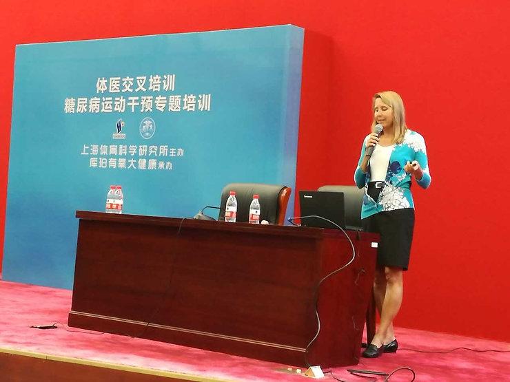 Shanghai lecture #1.jpg