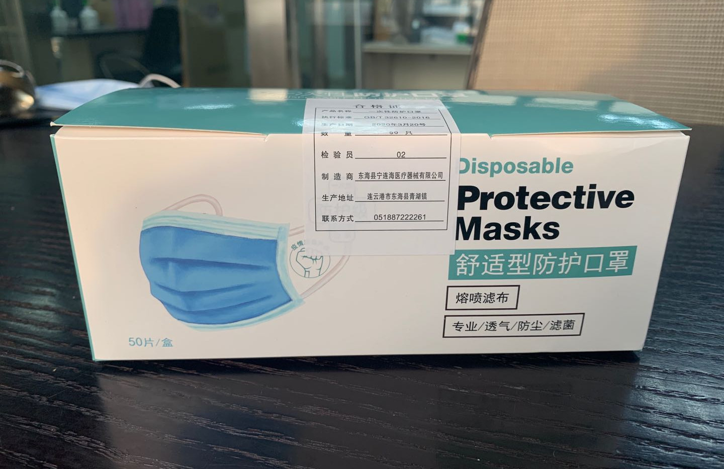 3-Ply Face Mask
