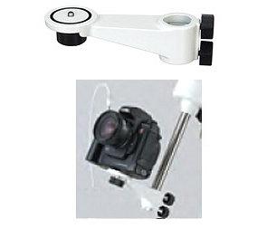 Vixen - Weight-Shaft Camera Bracket
