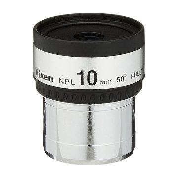 Vixen NPL Series 10mm Super Plossl