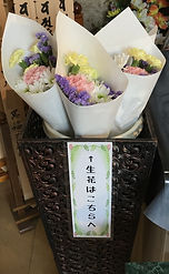 供花.jpg