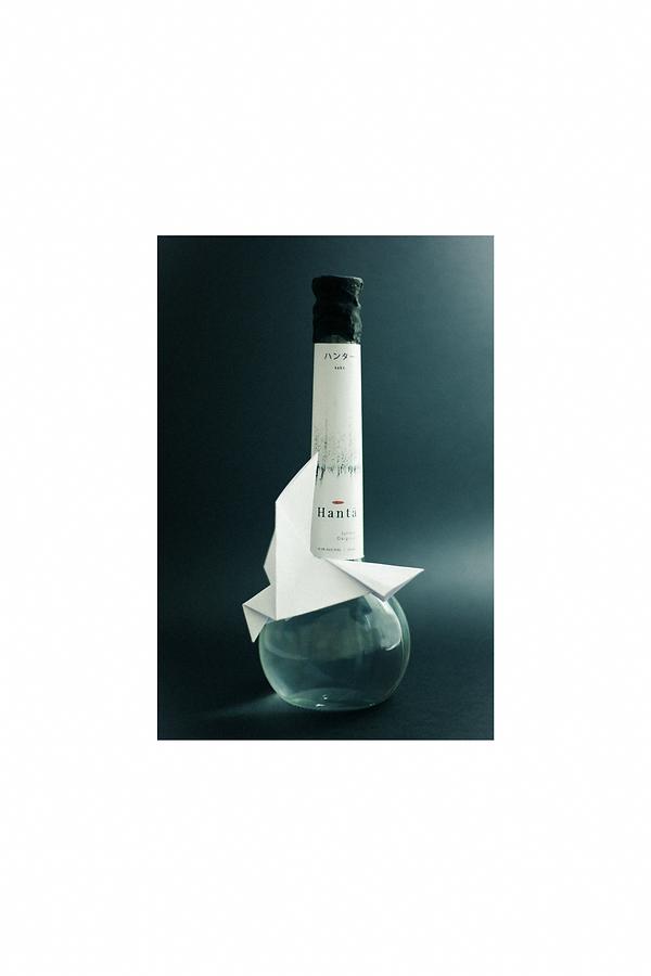 13 sake.png