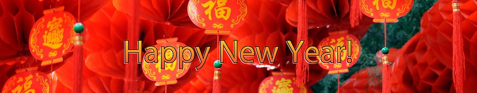 Chinese New Year - Banner.png