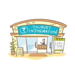tourist infomation center