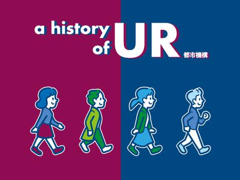 UR都市機構インフォグラフィック|HUFFPOST