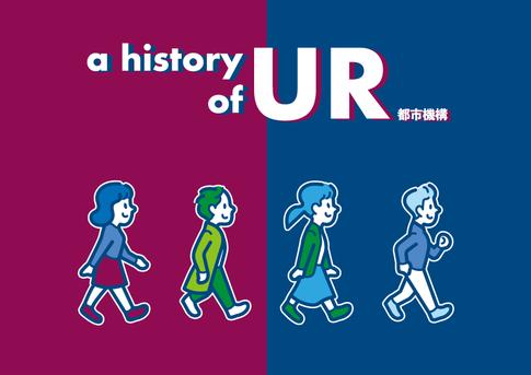 UR/Infographics