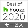houze2020サービス.png
