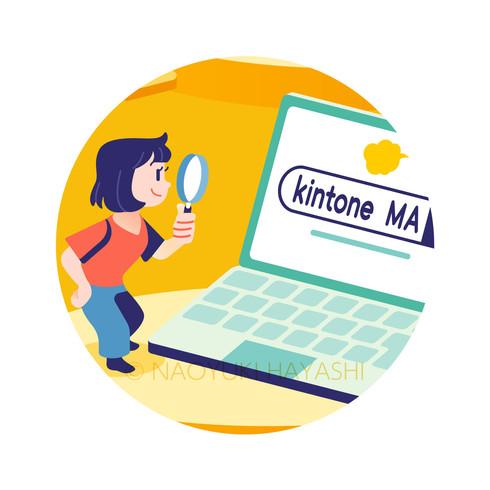 kintone×MA_portfolio_10.jpg
