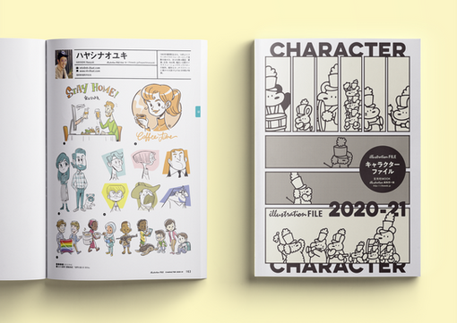 CHARACTER FILE 2020-21