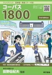 book_main_1573.jpg