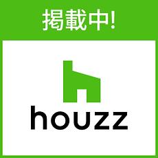 掲載中houzz.png