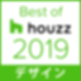 houzz2019デザイン.png