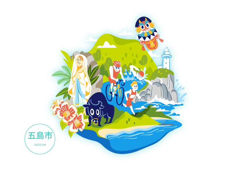 GOTO-SHI 五島市