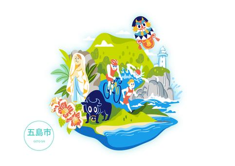 GOTO-SHI|五島市