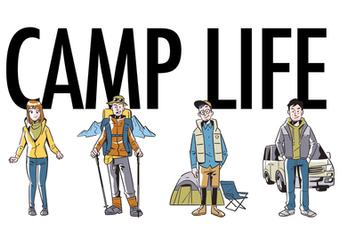 CAMP LIFE 2019年秋冬号|山と渓谷社