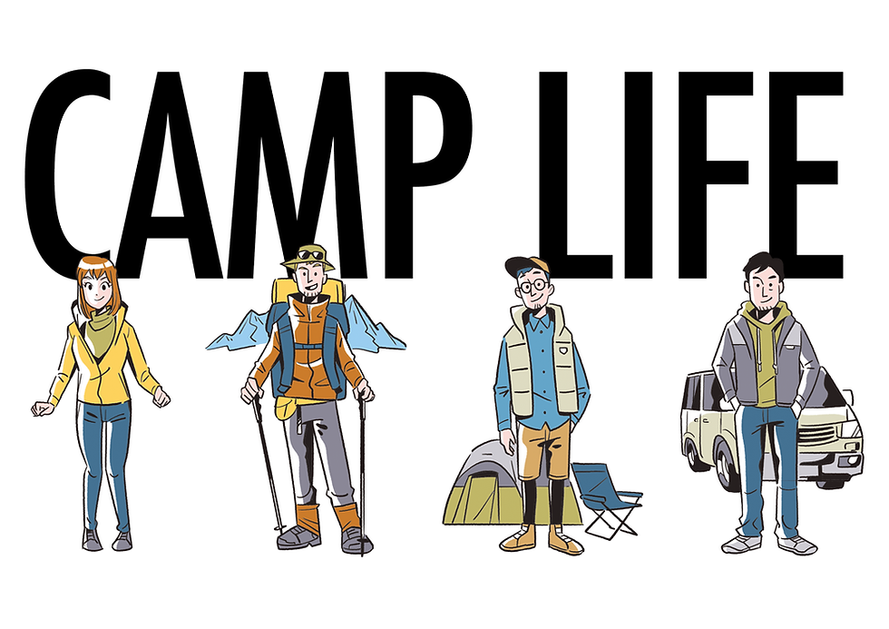 camplife_sample_1.png