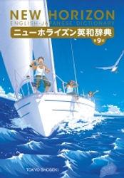 book_main_1678.jpg