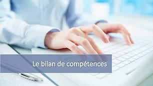 Image_de_garde_bilan_de_compétences_1.pn