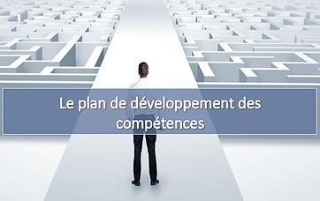 Le_plan_de_développement_des_compétences