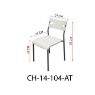 Chair-14.jpg