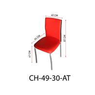Chair-50.jpg