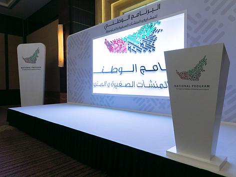 Natioanal SME event