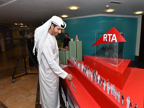 RTA HR Event