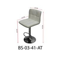 bar stool-003.jpg