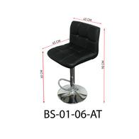 bar stool-001.jpg