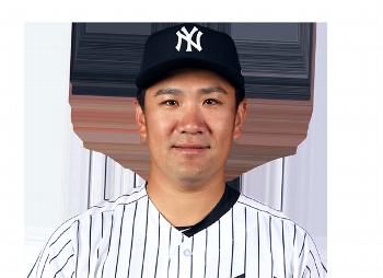 Masahiro Tanka Insurance Coverage