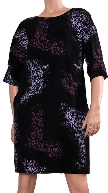 П 691 Платье КИТТИ