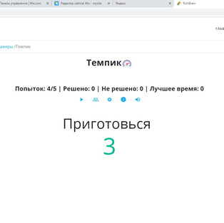 диктант.wmv