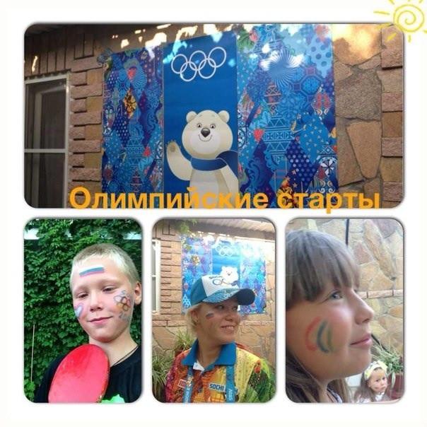 Sochi games2.jpg