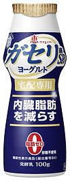 20恵_ガセリ菌SP株ヨーグルト_宅配専用_ドリンク - コピー-min