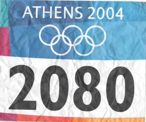 2004 olympic bib