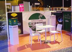 Kinboshi