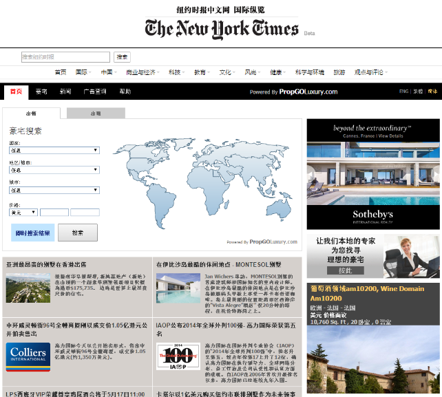 CN.NYtimes Property