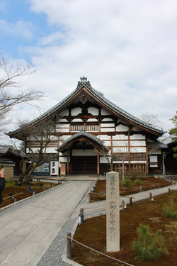 Kodaiji Temple, Japan