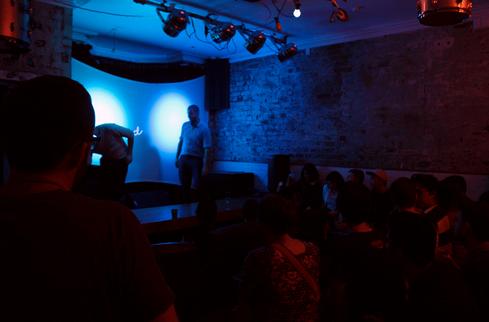 Knox Street Bar 'Performance Room'